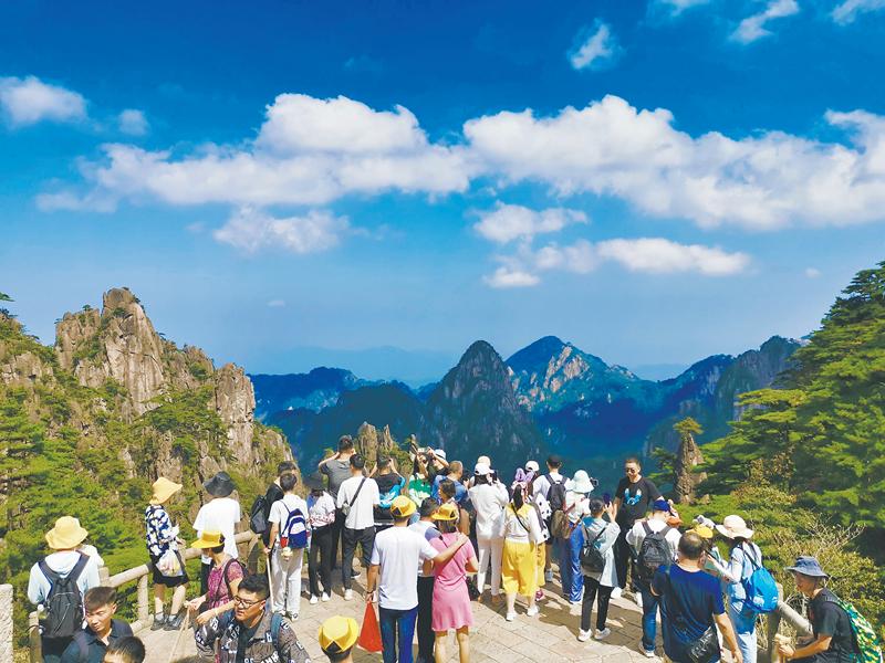 安徽黄山:览江山多娇