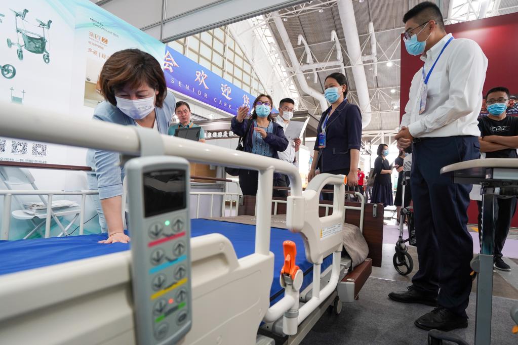 2021江苏国际养老服务博览会在南京开幕