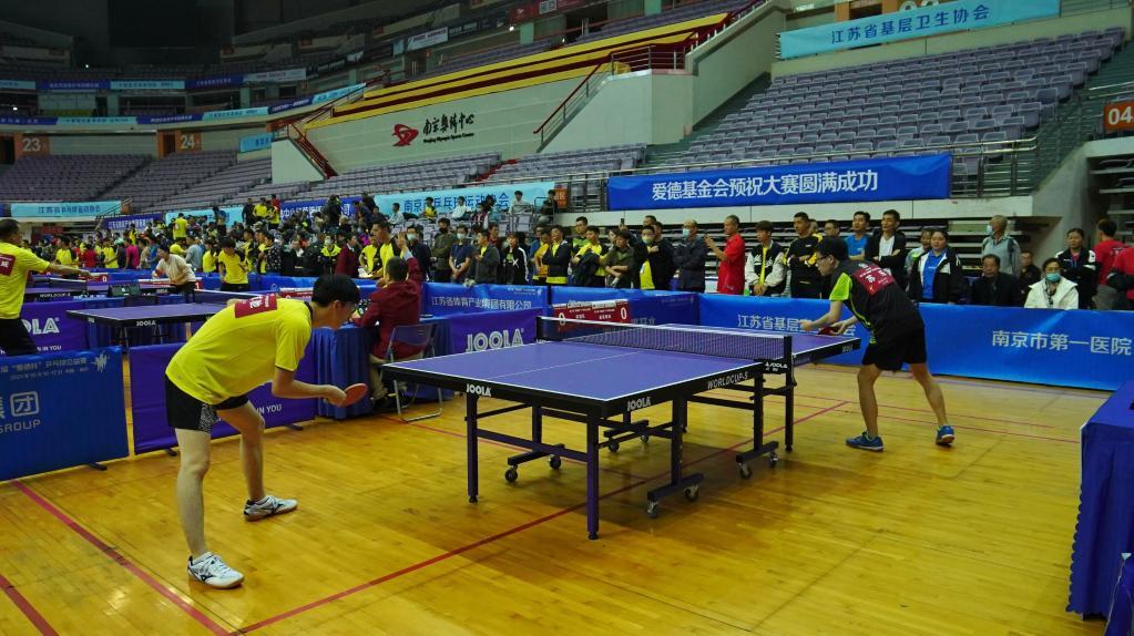 """第三届""""爱德杯""""乒乓球公益赛在南京举行"""