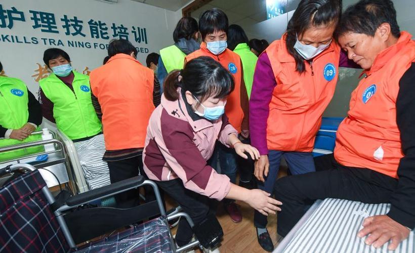 杭州临安:开展专业技能培训 提升养老服务水平