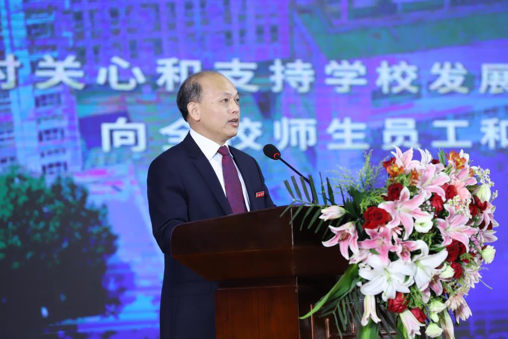 江苏大学举行组建20周年暨办学119周年创新发展大会